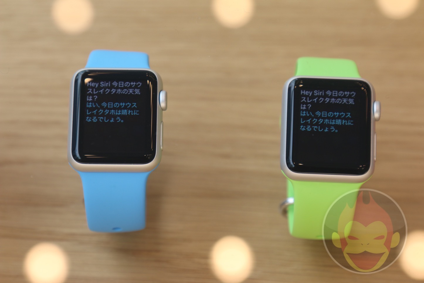 Apple Watch Omotesando