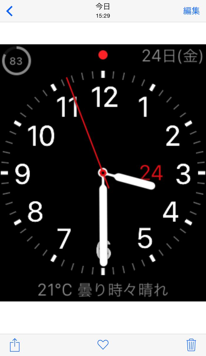 Apple Watch SS