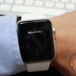 Apple-Watch-Sound-Notification-01.JPG