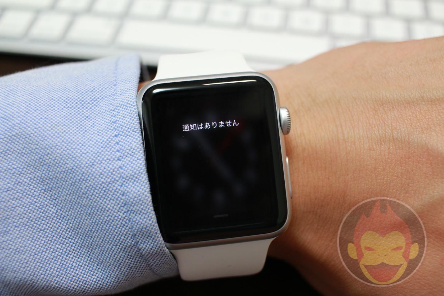 Apple Watch Sound Notification 01