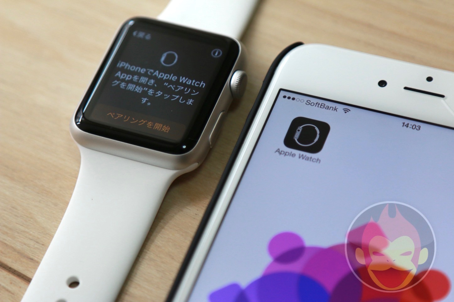 Apple Watch SportApple Watchの初期設定 Settings 08