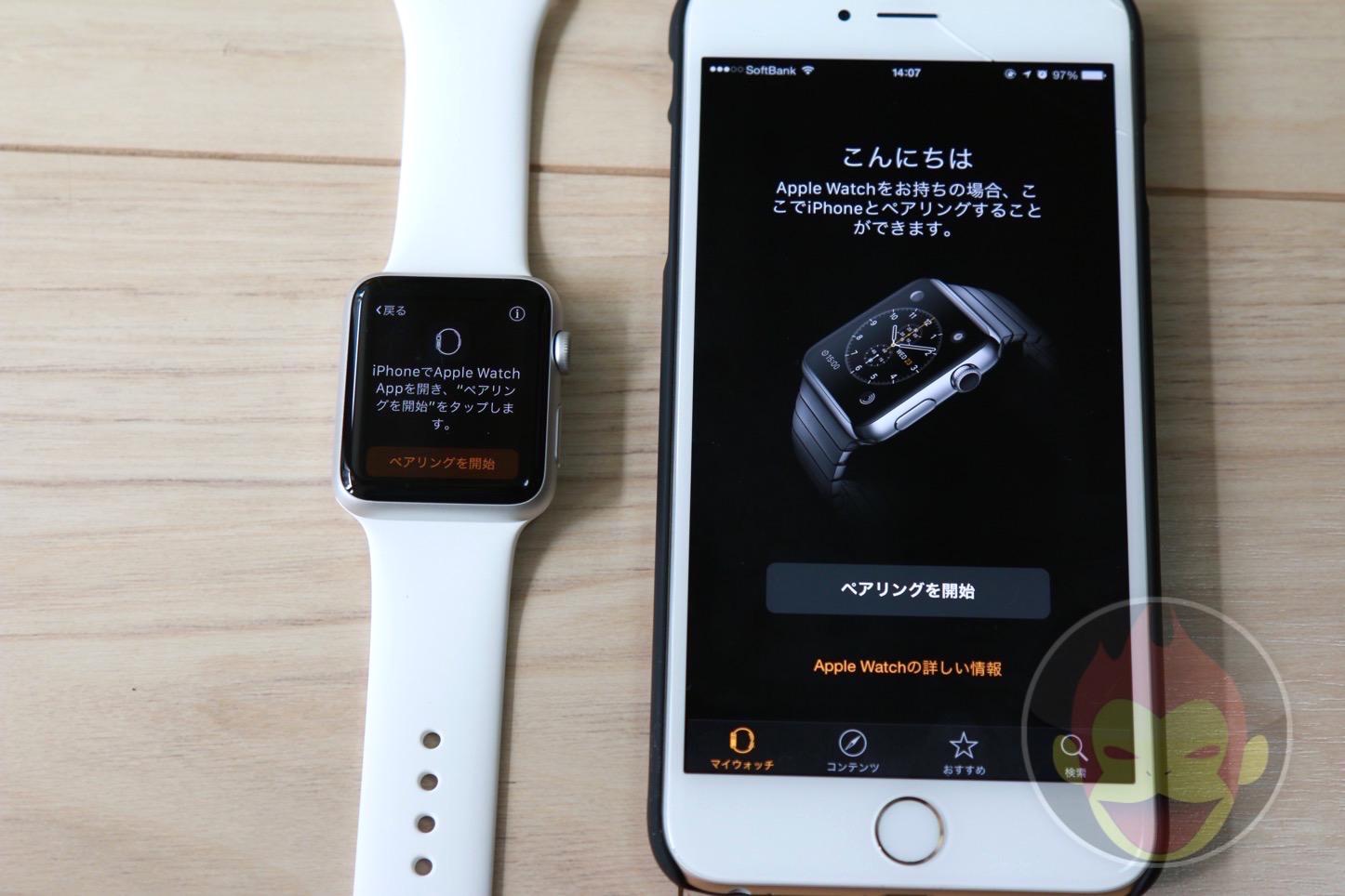Apple-Watch-Sport-Settings-10.JPG