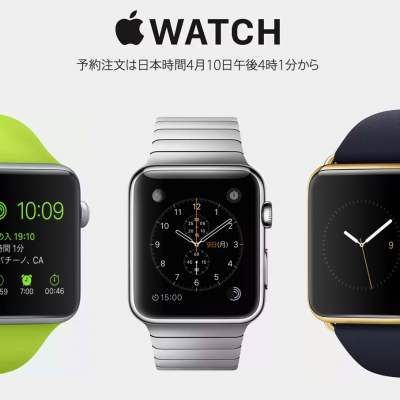 Apple-Watch-in-Japan.png
