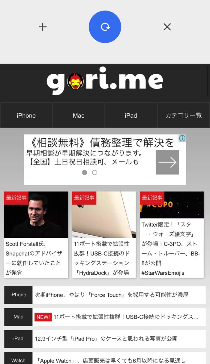 Chrome Update Tab