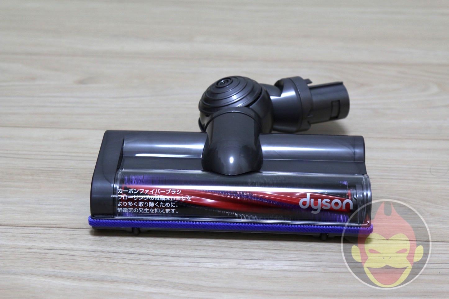 Dyson-DC62-22.JPG