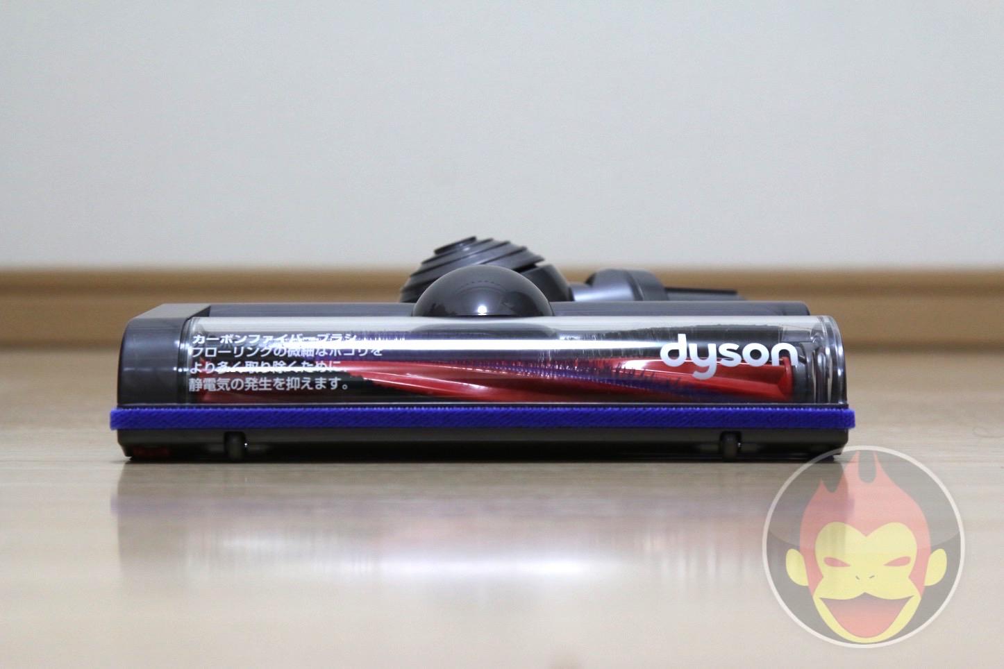 Dyson-DC62-24.JPG