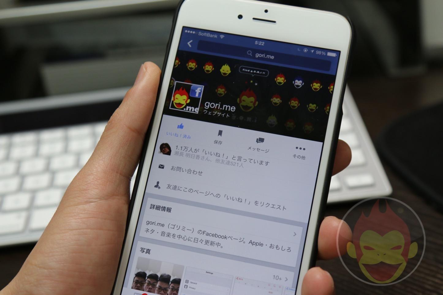 Facebook Page Algorithms 01