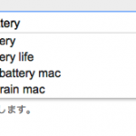 Google-Chrome-Battery-Drain-1.png