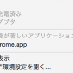 Google-Chrome-Battery-Drain-2.png