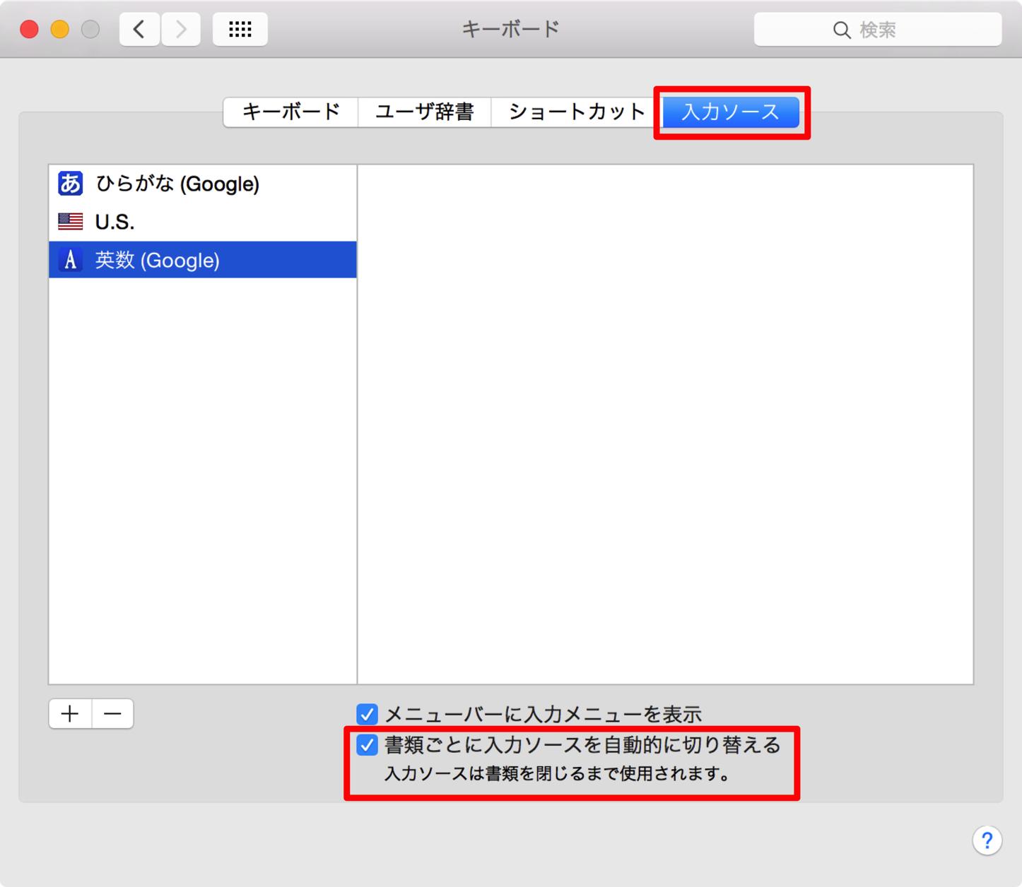 Mac Keyboard Settings Input 2 1