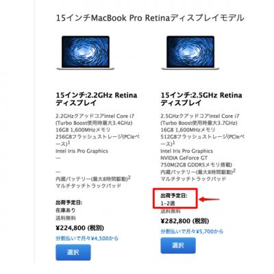 MacBook-Pro-Retina-15.png