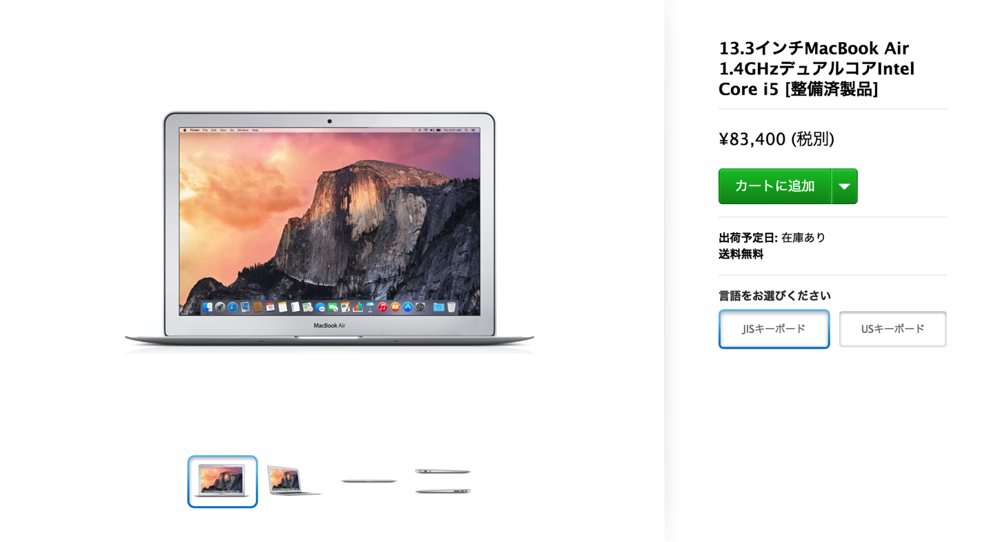 MacBook Pro Retina 15 Refurbished US