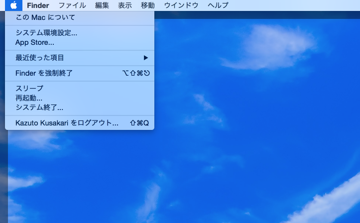 Menu Bar Reset