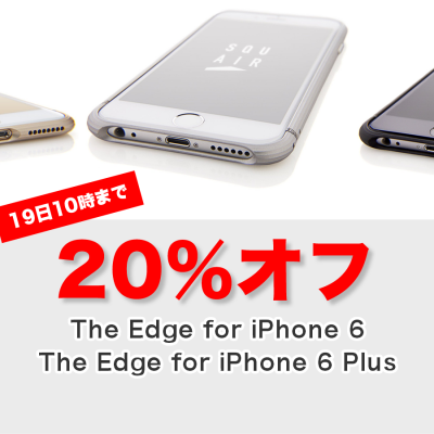 The-Edge-Sale.png