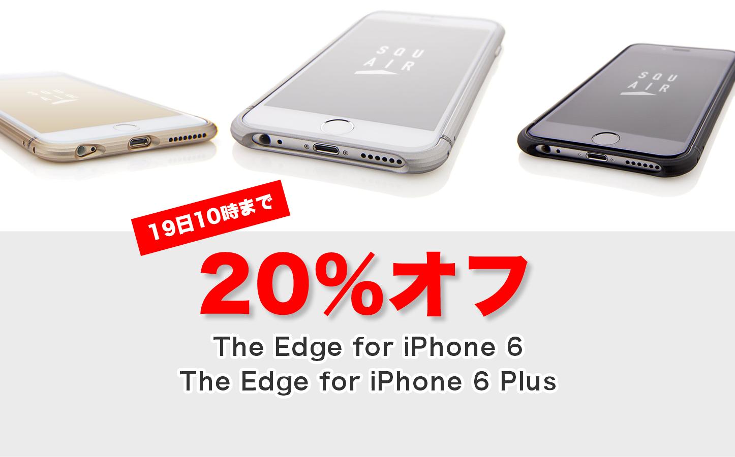 The Edge Sale