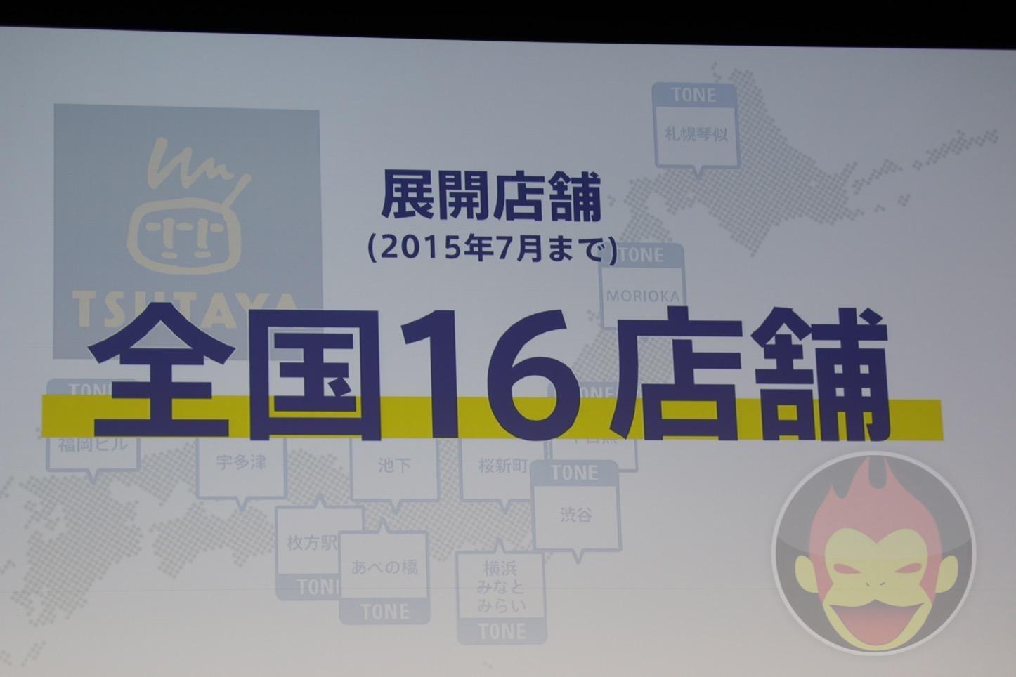 Tone-Mobile-002.JPG