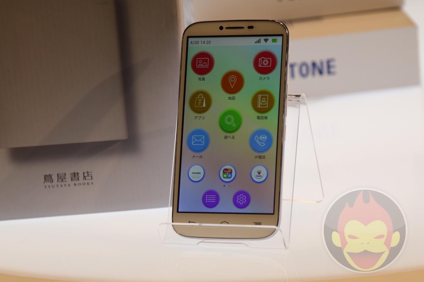 Tone-Mobile-003.JPG