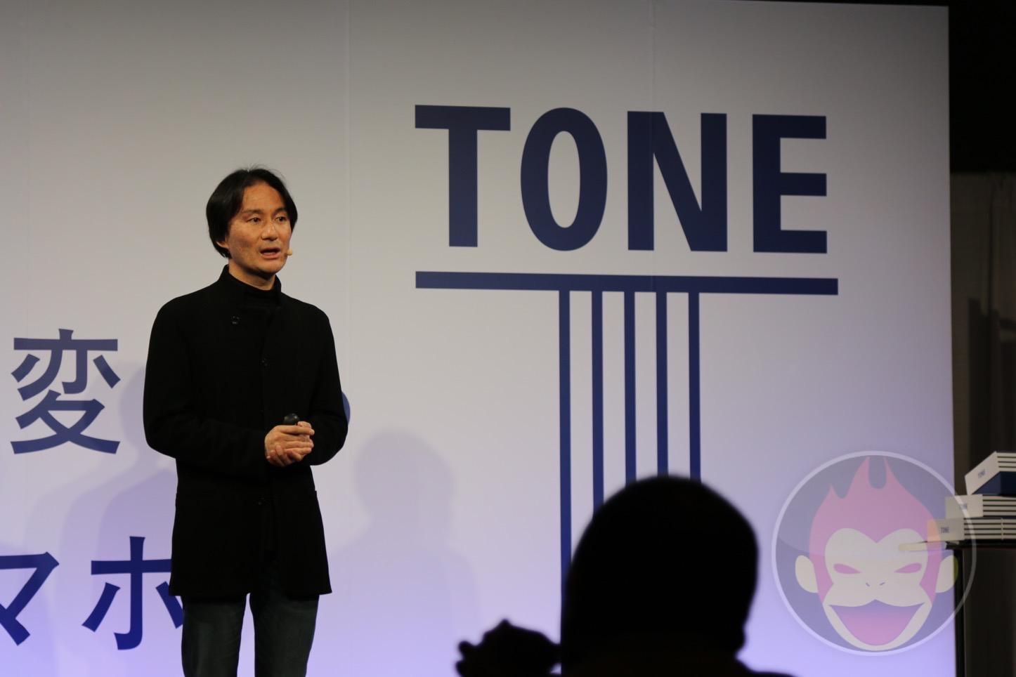 Tone-Mobile-01.JPG