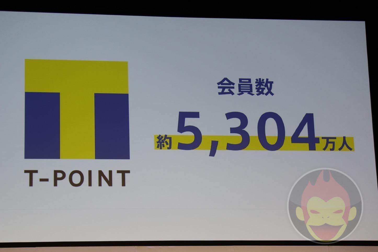 Tone-Mobile-09.JPG