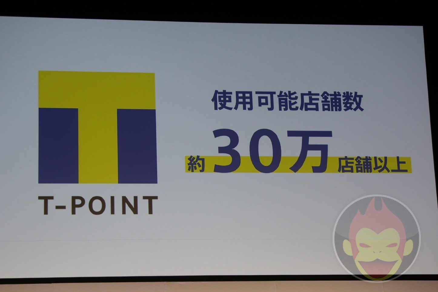Tone-Mobile-10.JPG