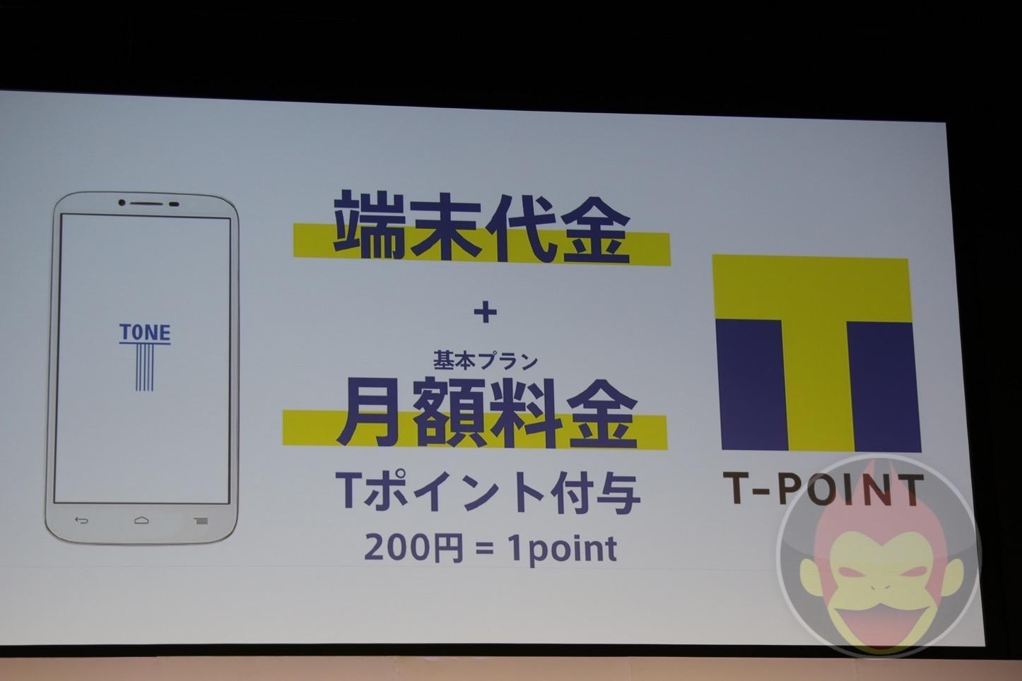 Tone-Mobile-11.JPG