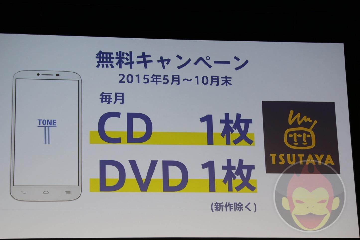 Tone-Mobile-12.JPG