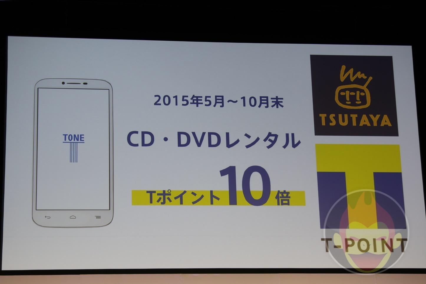 Tone-Mobile-13.JPG