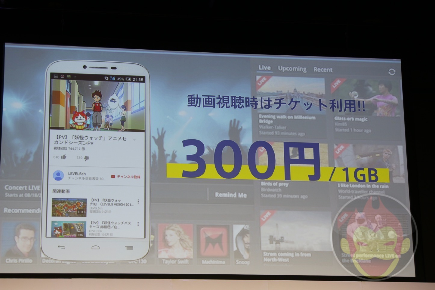 Tone-Mobile-22.JPG