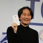 Tone-Mobile-Ishida.JPG