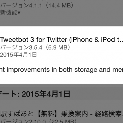 Tweetbot-Update.png