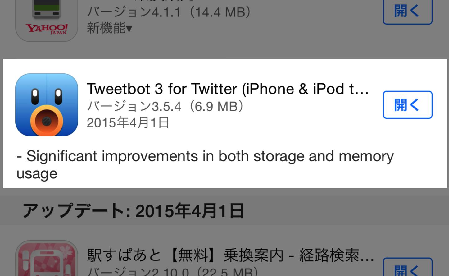 Tweetbot Update