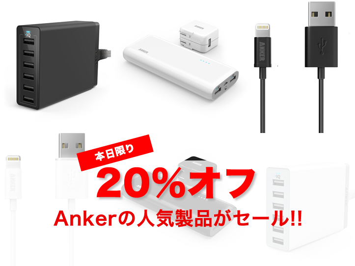 Anker accessories sale