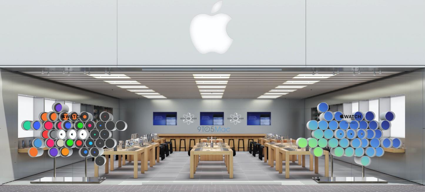 Apple store render