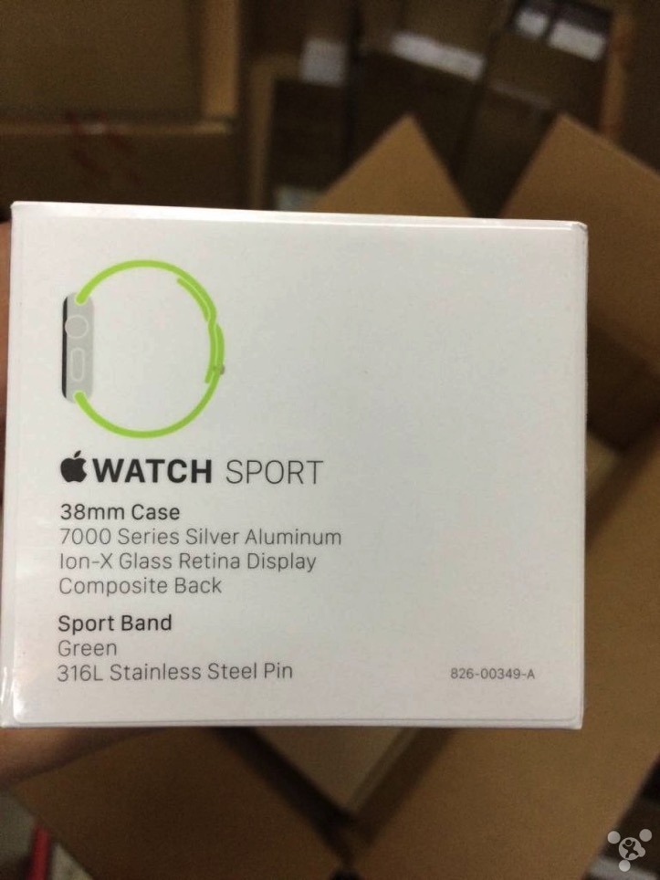 Apple watch sport boxes 2