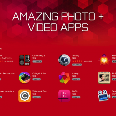 camera-mac-apps-on-sale.png