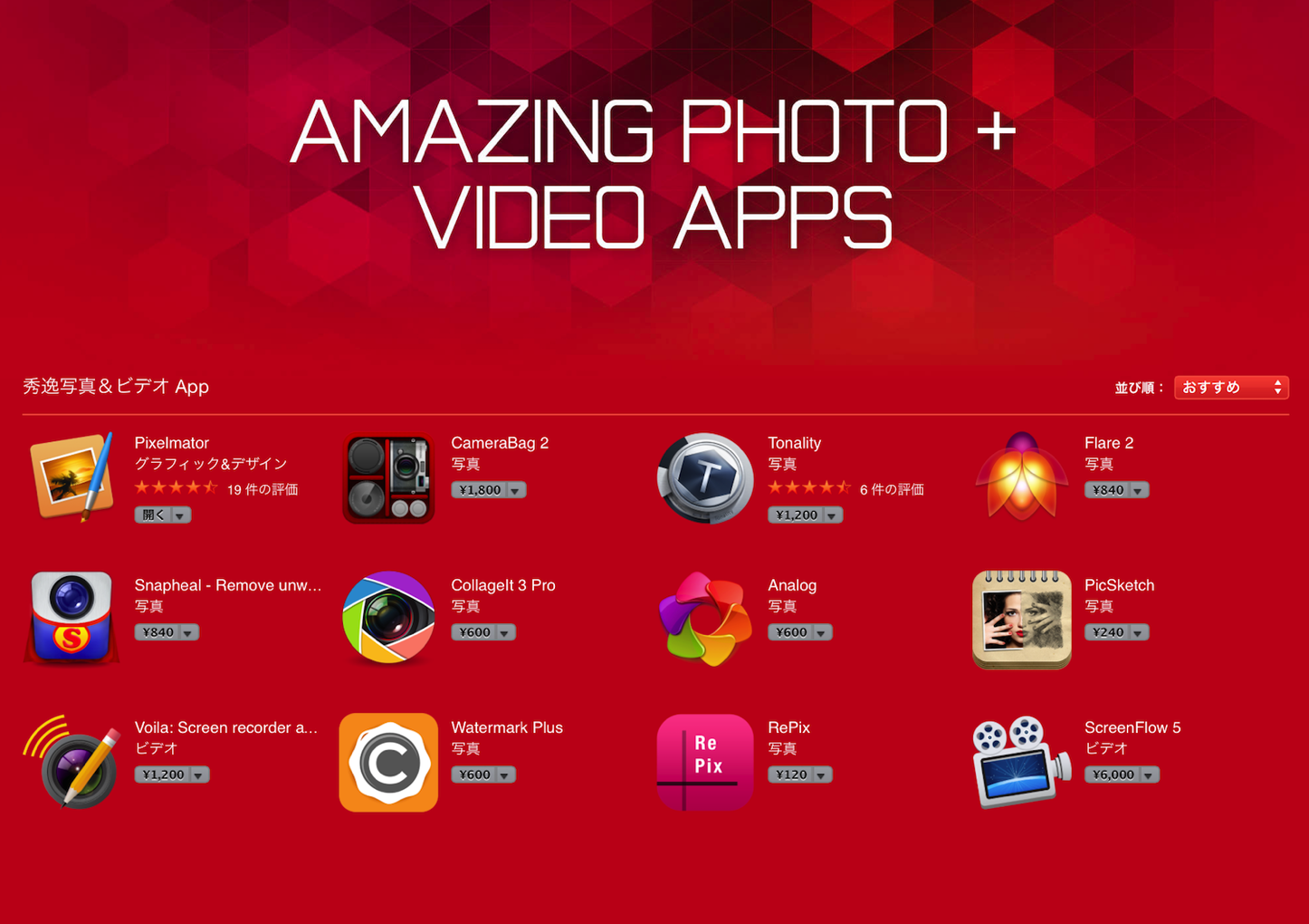 Camera mac apps on sale