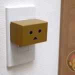 cheero-DANBOARD-USB-AC-ADAPTOR-33.JPG