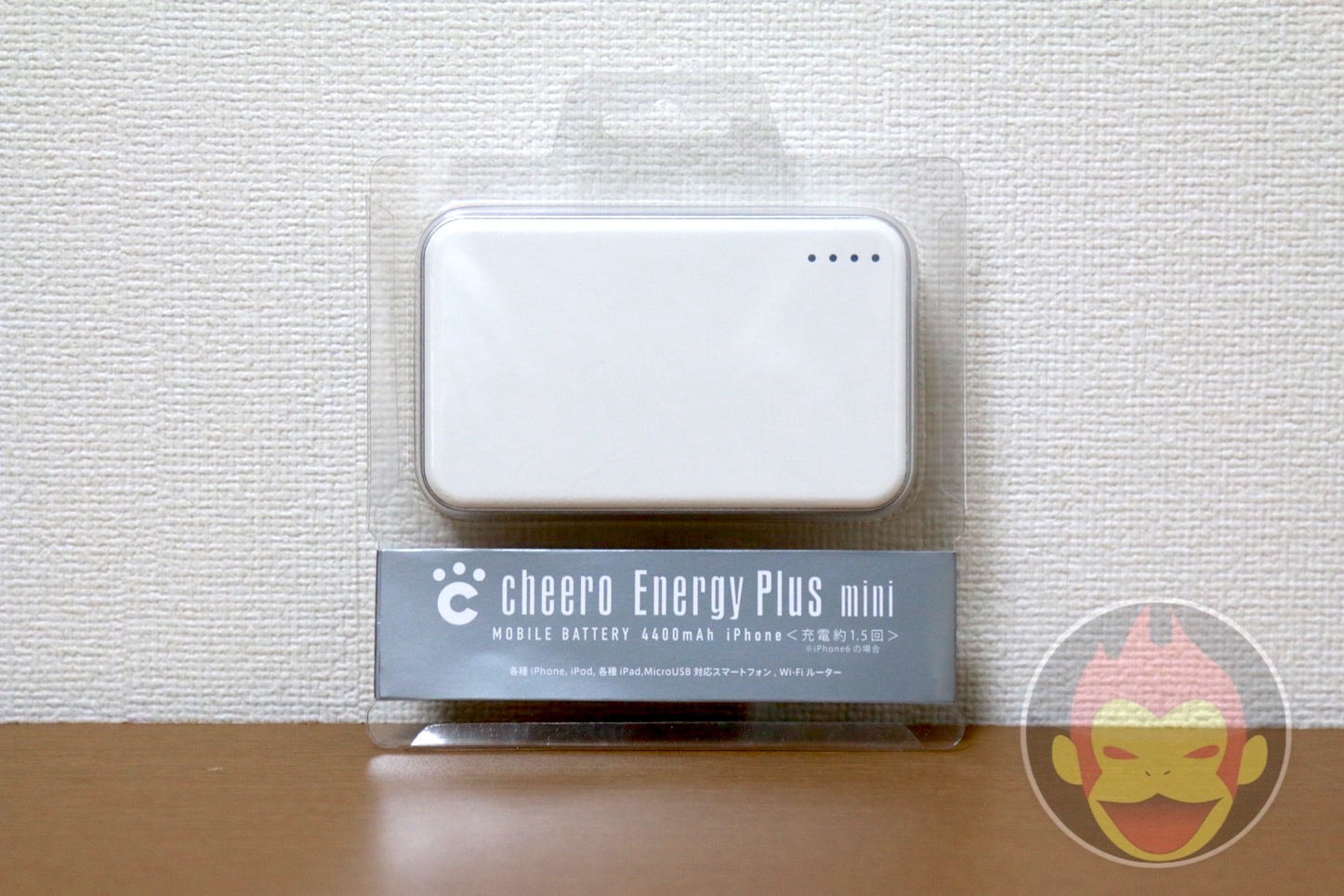 cheero-Energy-Plus-mini-45.JPG
