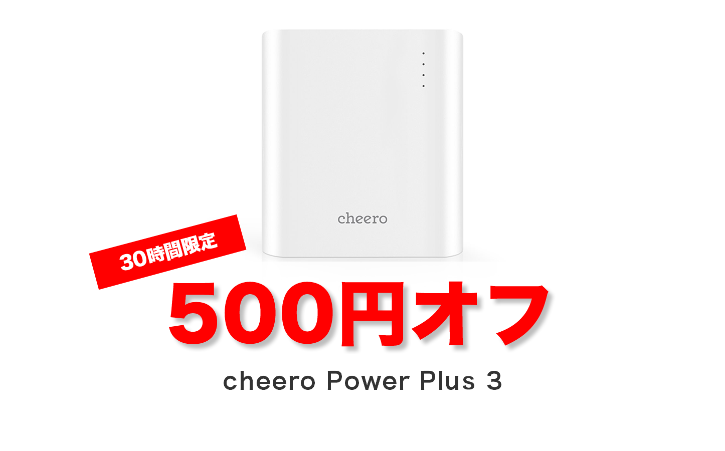 Cheero power plus 3 sale
