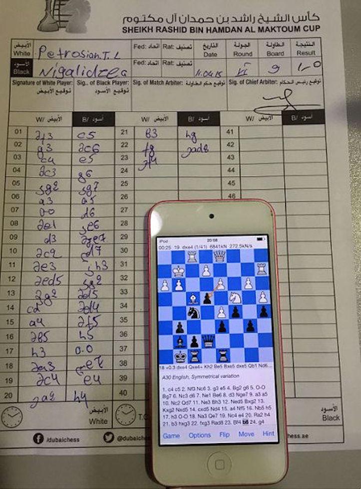 Chess champion caught cheating