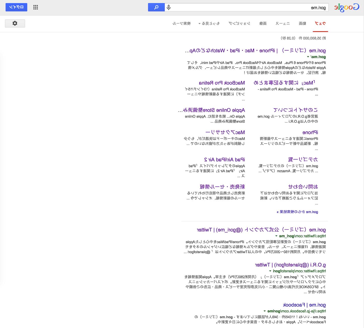 Com google