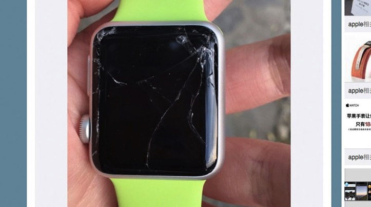 Cracked apple watch sport
