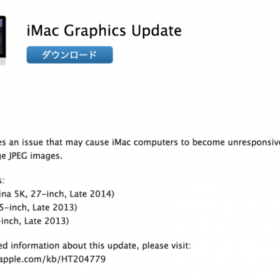 imac-graphic-update.png