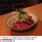 instagram-tips-1-1.png