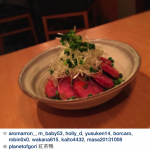 instagram-tips-1.png