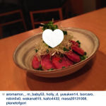 instagram-tips-5.png
