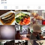instagram-tips-6.png