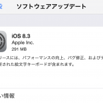 ios8-3.png