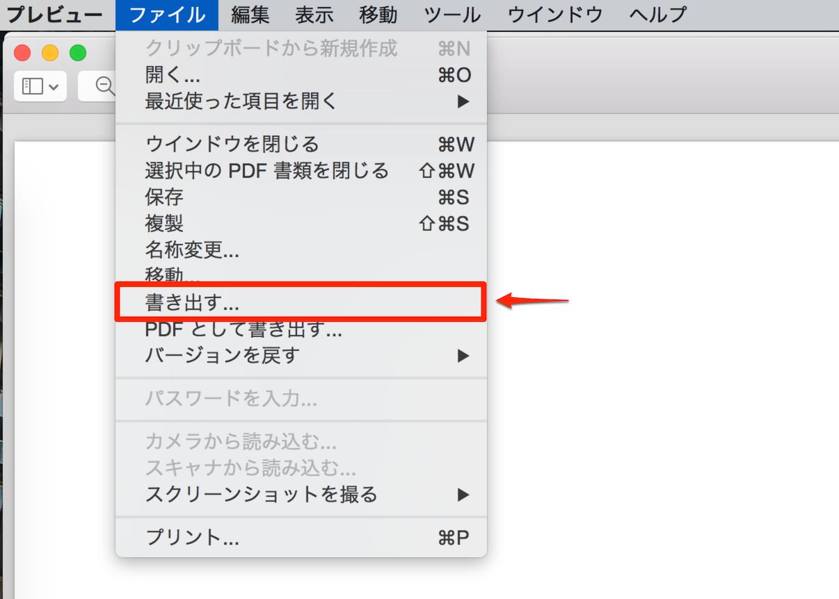 Quartzのフィルタでファイル容量を圧縮