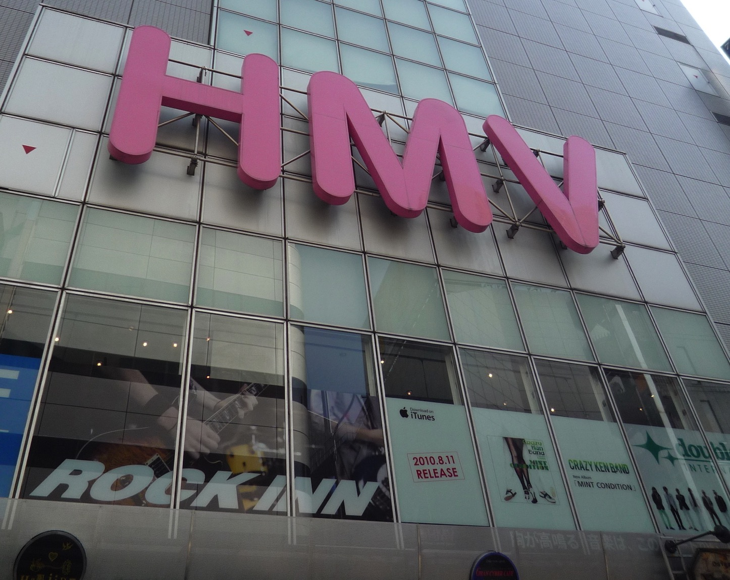 Shibuya hmv